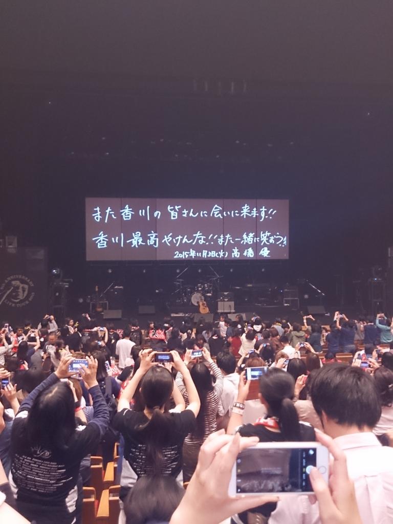 f:id:toshi-k-yuto:20170124101513j:plain