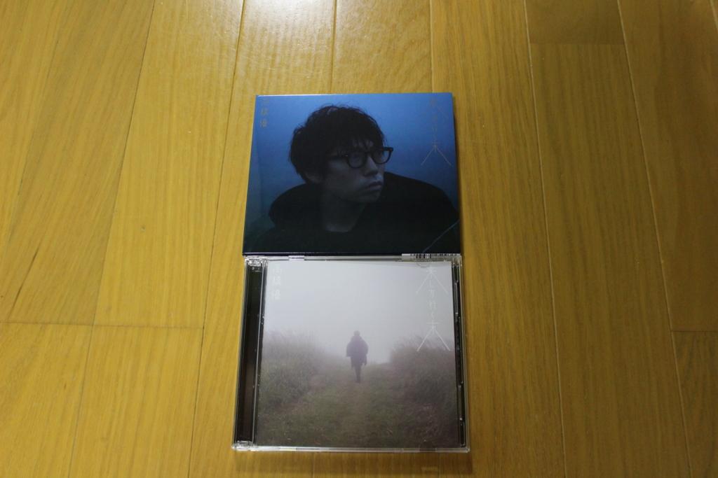 f:id:toshi-k-yuto:20170124135332j:plain