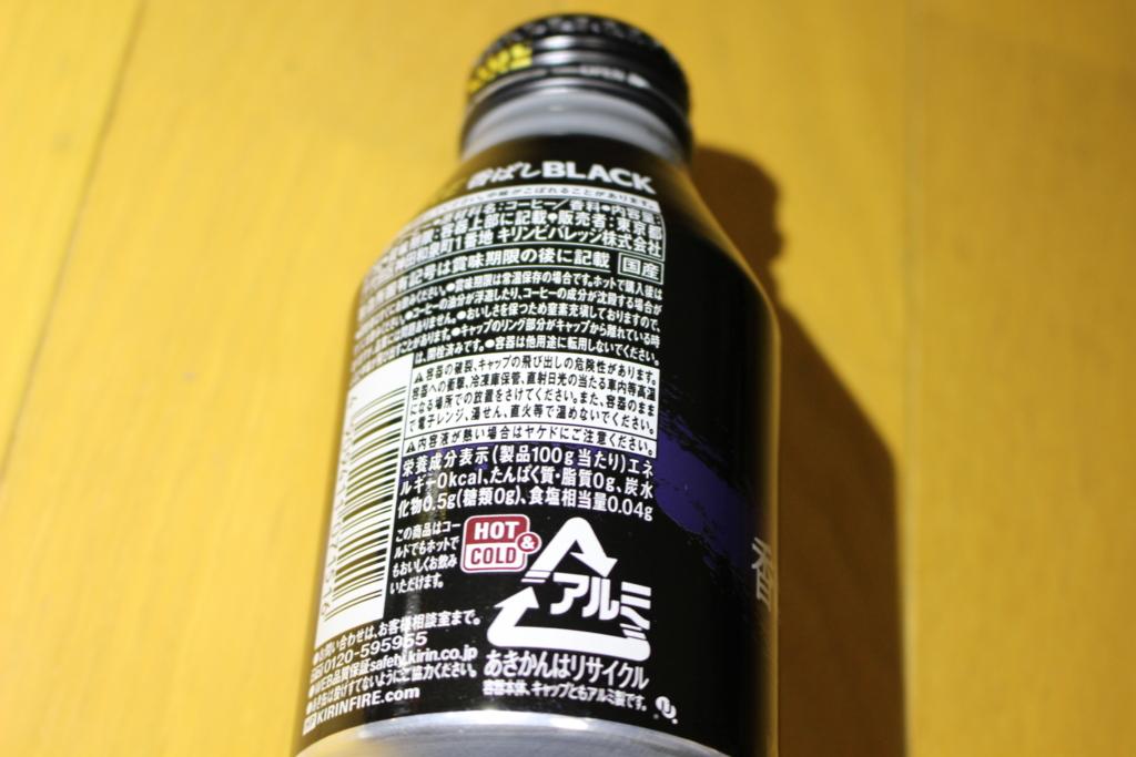f:id:toshi-k-yuto:20170222211109j:plain