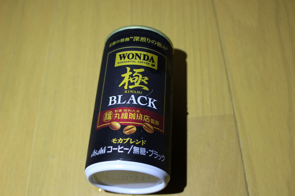 f:id:toshi-k-yuto:20170224232359j:plain
