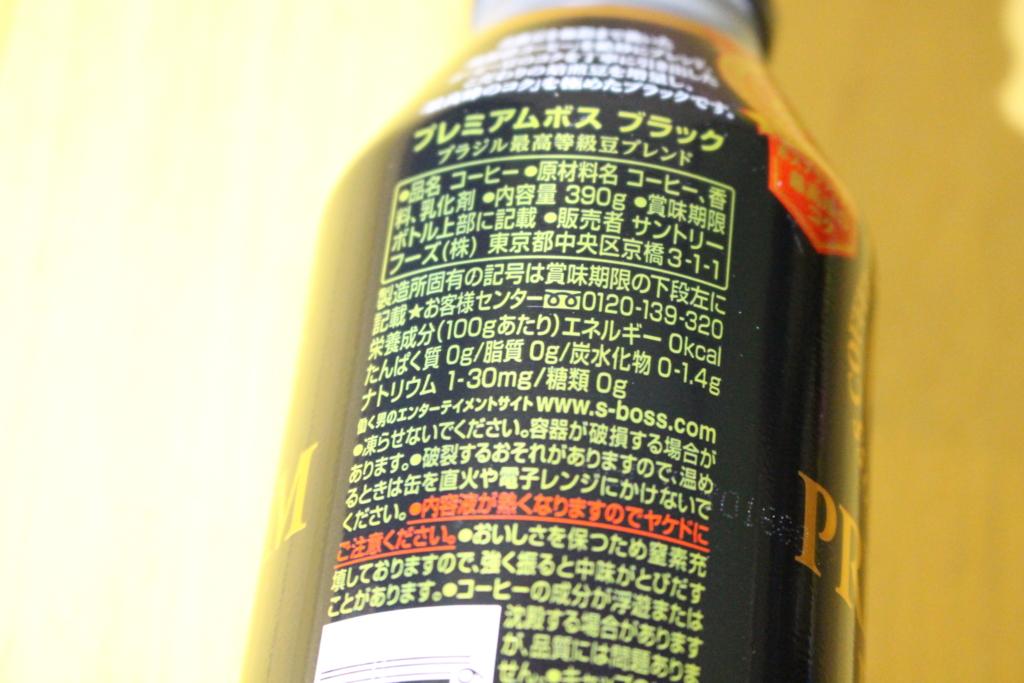 f:id:toshi-k-yuto:20170225210034j:plain