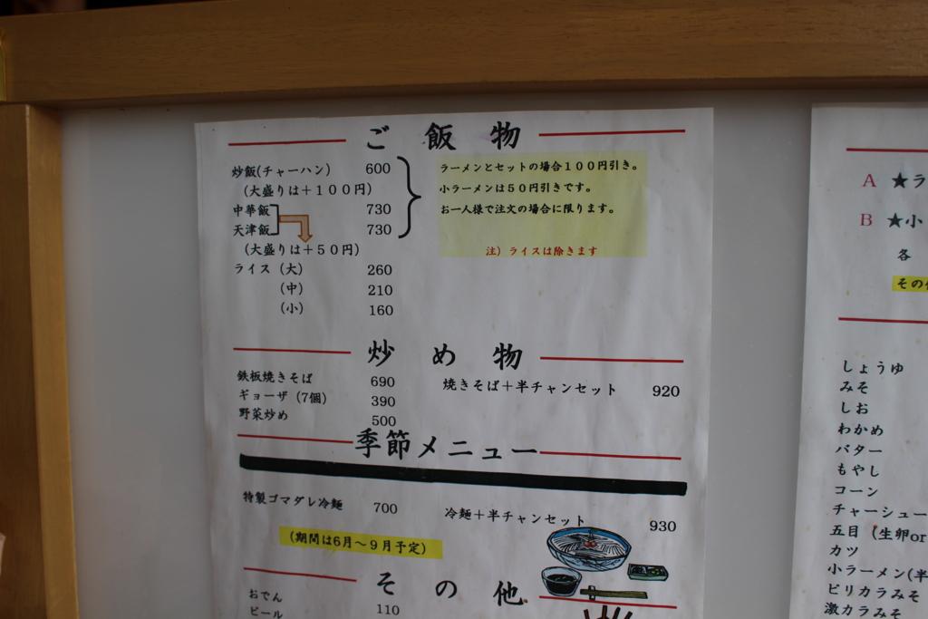f:id:toshi-k-yuto:20170226203202j:plain
