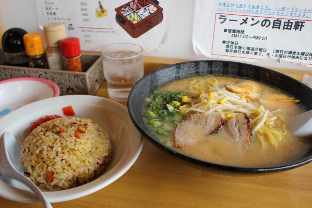 f:id:toshi-k-yuto:20170226203415j:plain