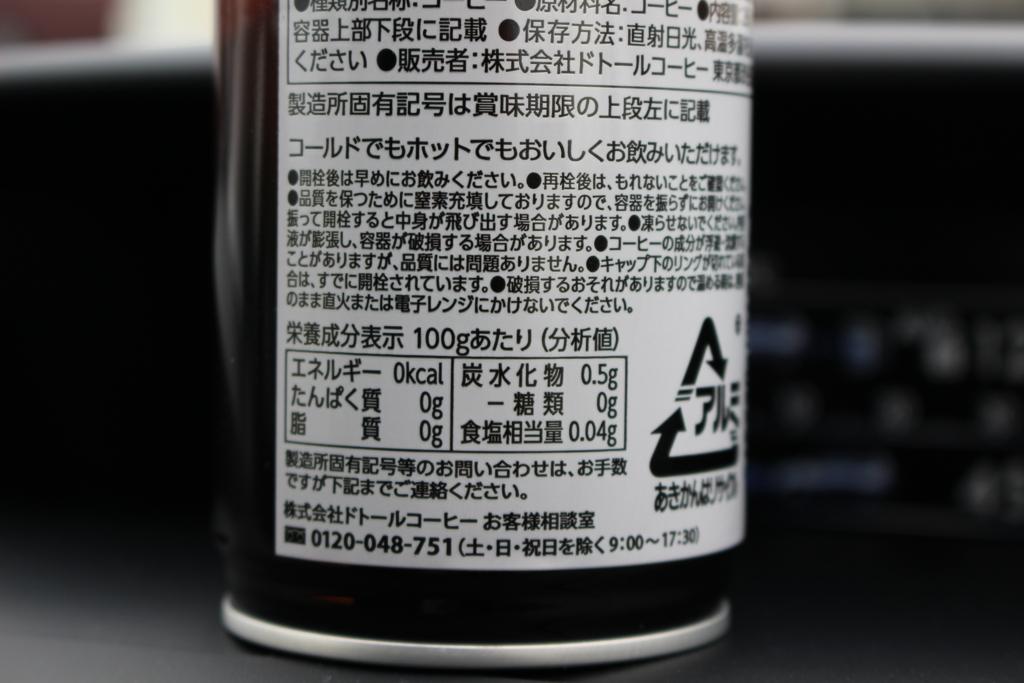 f:id:toshi-k-yuto:20170303213719j:plain
