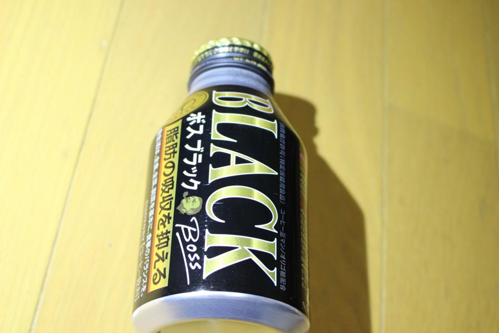 f:id:toshi-k-yuto:20170305112600j:plain