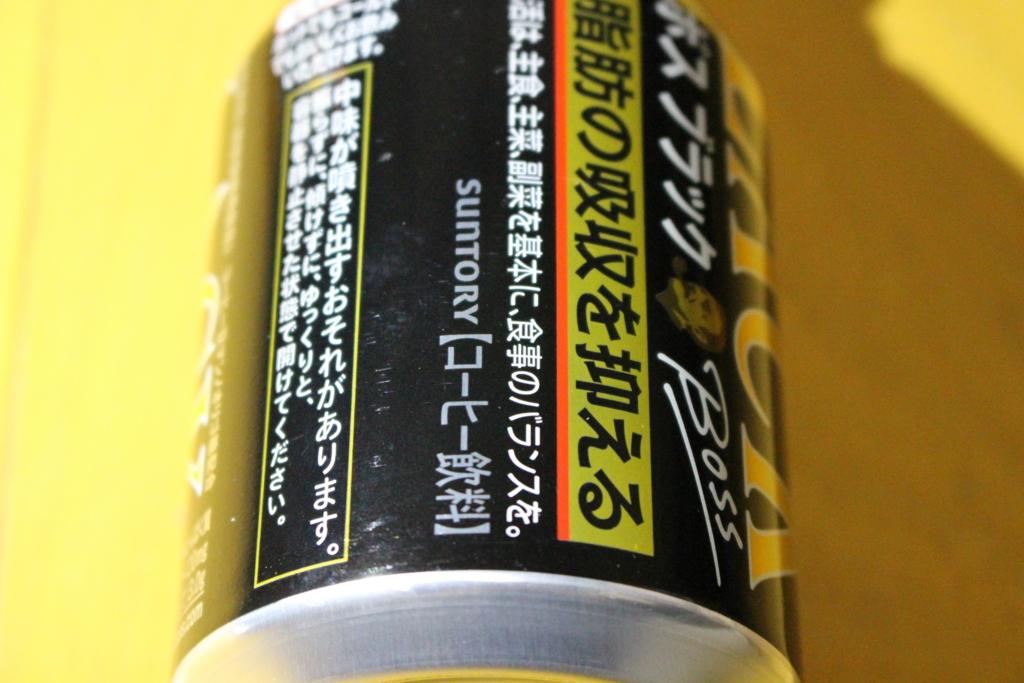 f:id:toshi-k-yuto:20170305112803j:plain