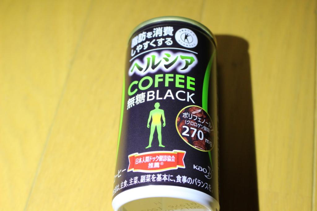 f:id:toshi-k-yuto:20170305113238j:plain