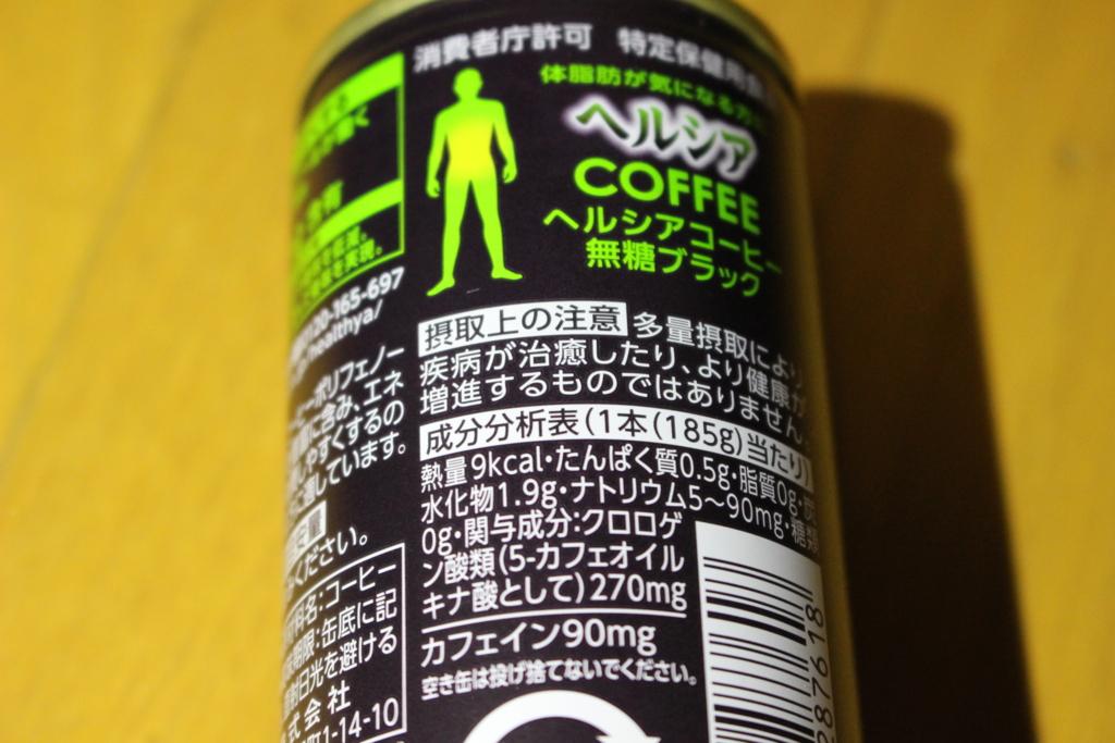 f:id:toshi-k-yuto:20170305113403j:plain