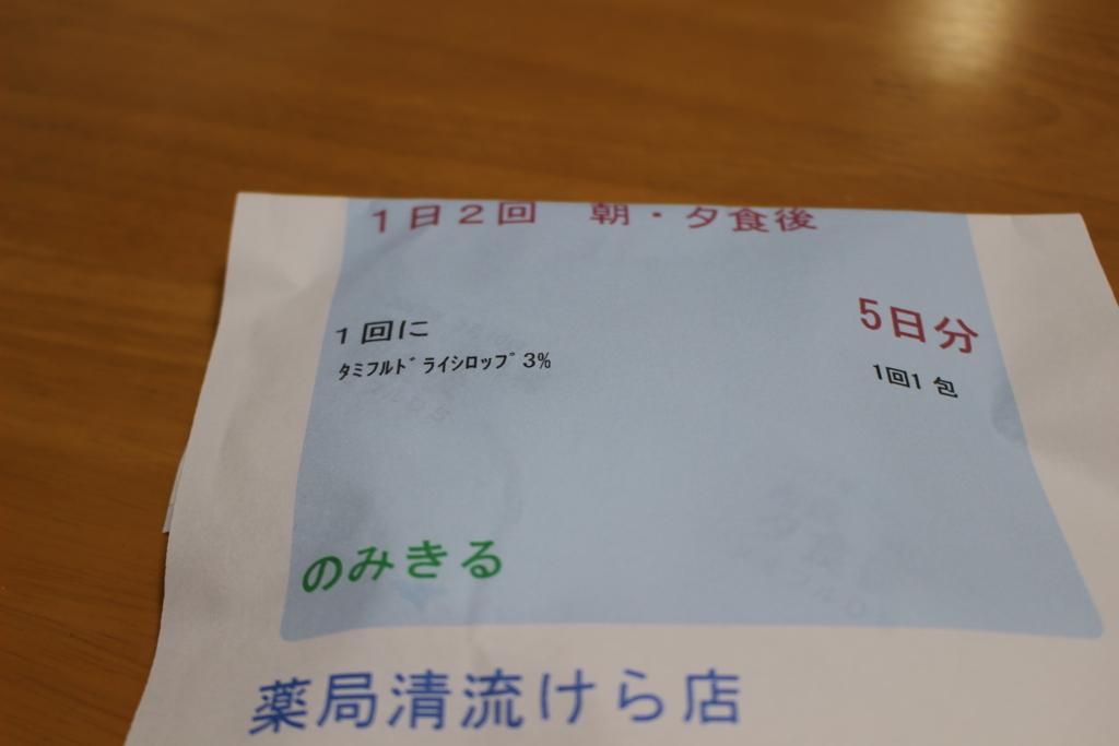 f:id:toshi-k-yuto:20170314085145j:plain