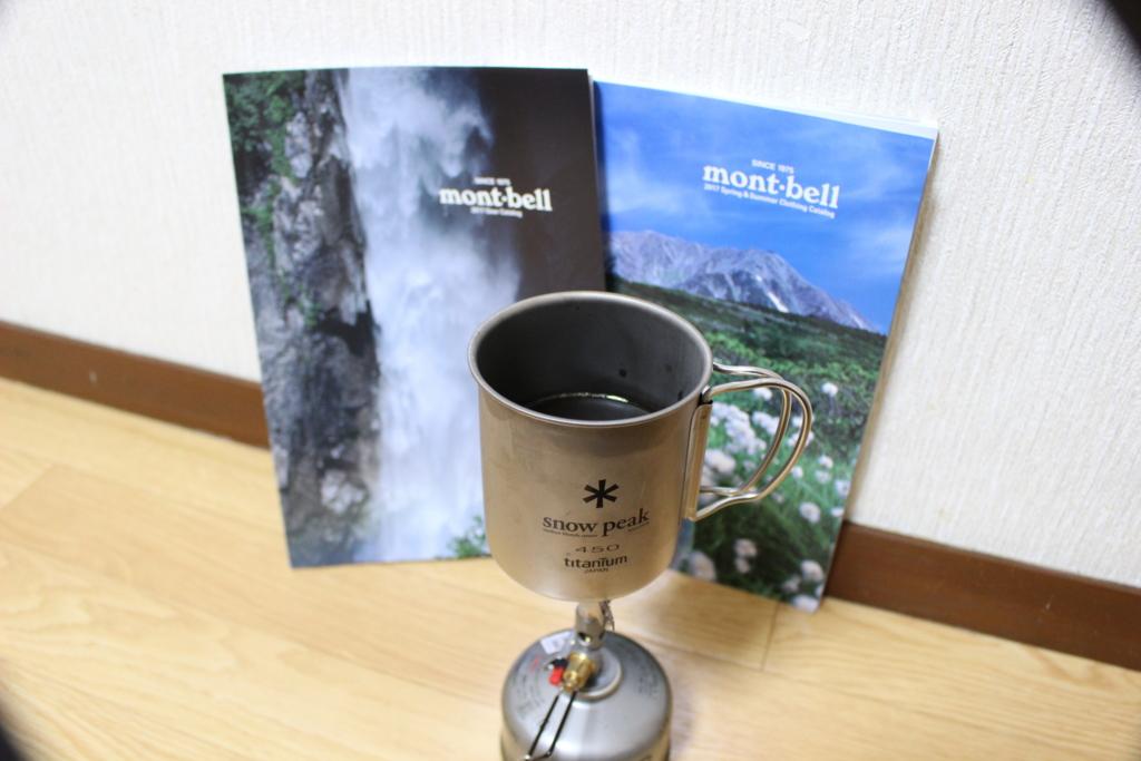 f:id:toshi-k-yuto:20170314085357j:plain