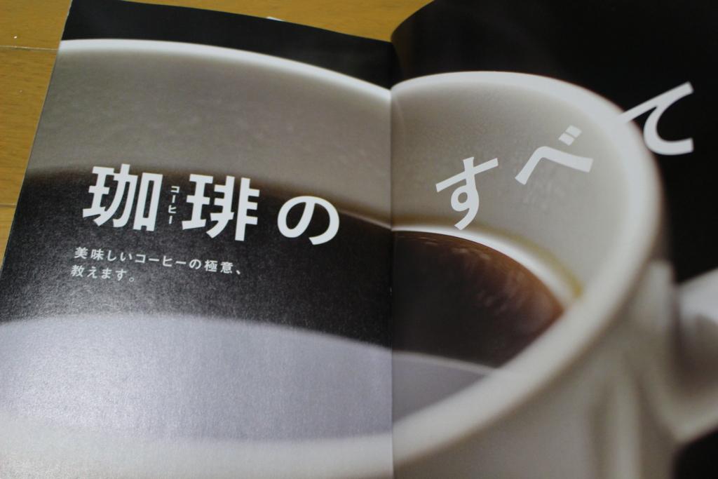 f:id:toshi-k-yuto:20170326235405j:plain