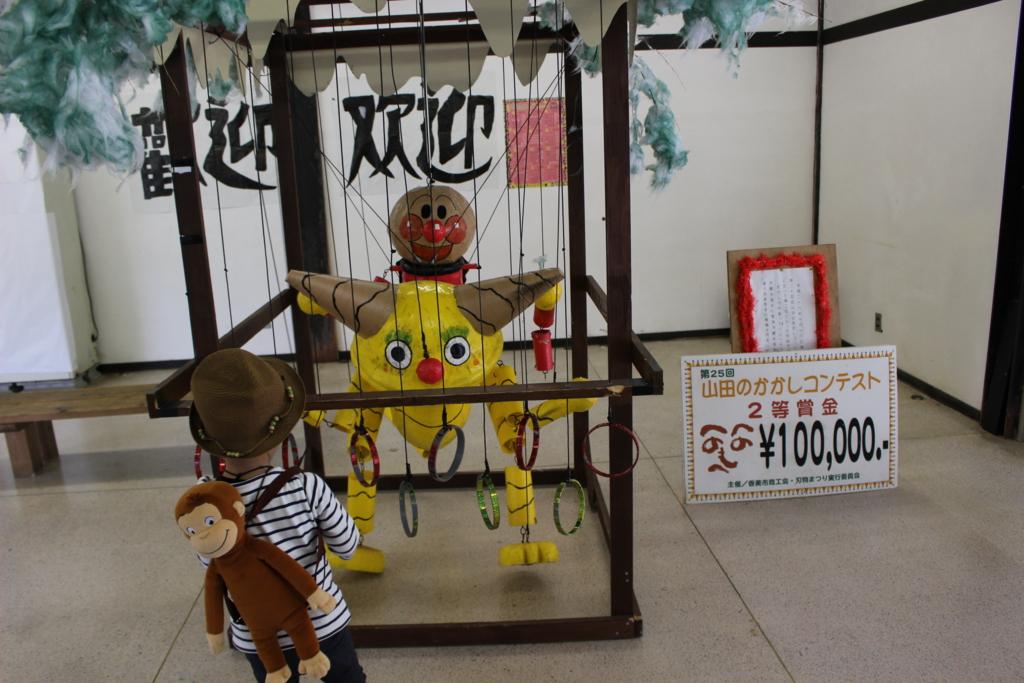 f:id:toshi-k-yuto:20170402205132j:plain