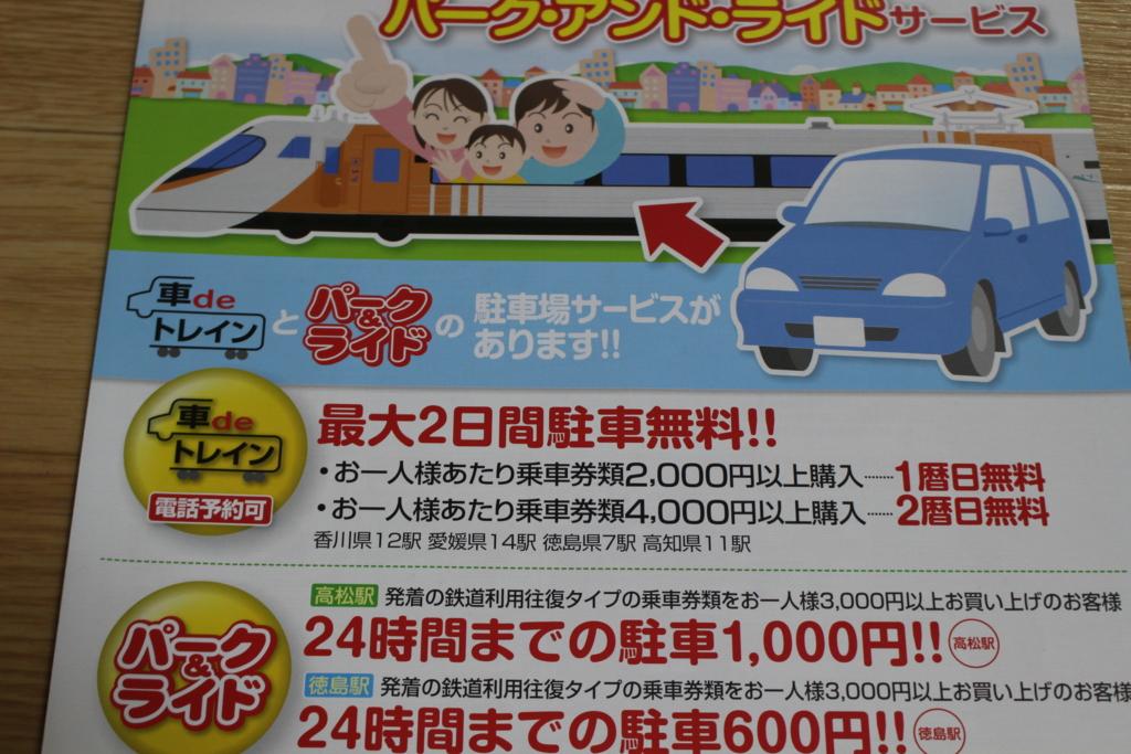 f:id:toshi-k-yuto:20170417202630j:plain