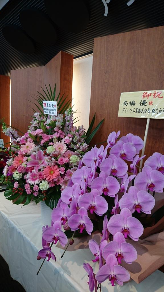 f:id:toshi-k-yuto:20170417220030j:plain