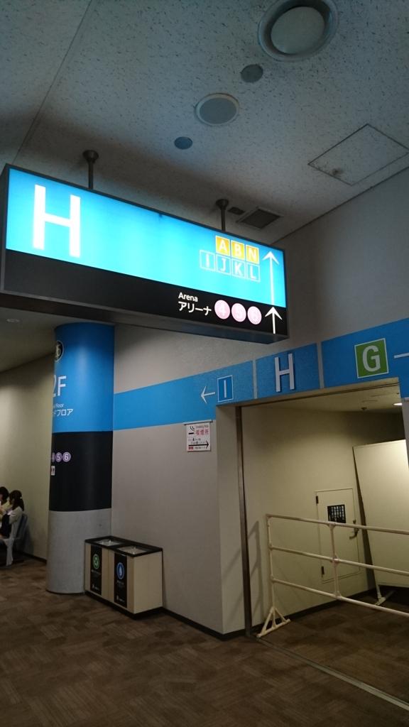 f:id:toshi-k-yuto:20170417220111j:plain