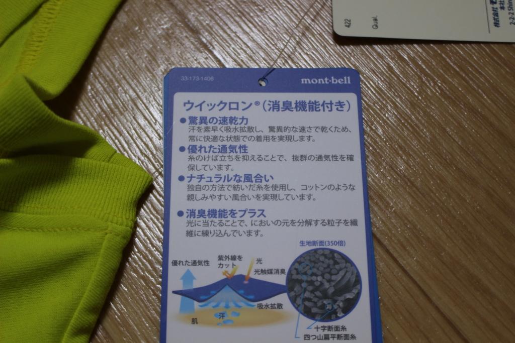 f:id:toshi-k-yuto:20170426102411j:plain