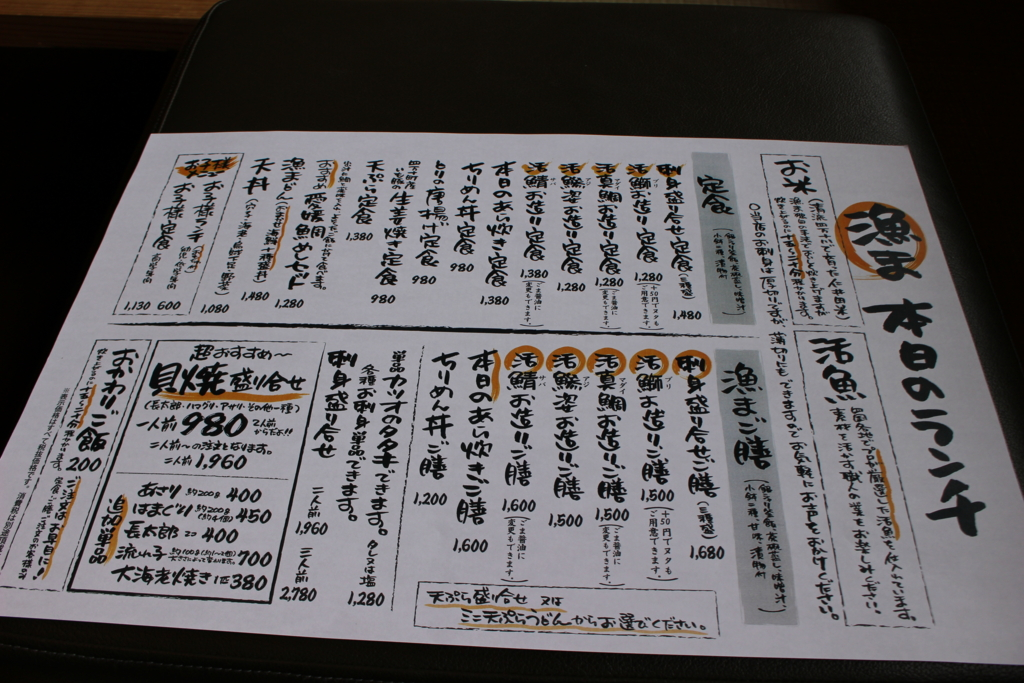 f:id:toshi-k-yuto:20170430221512j:plain