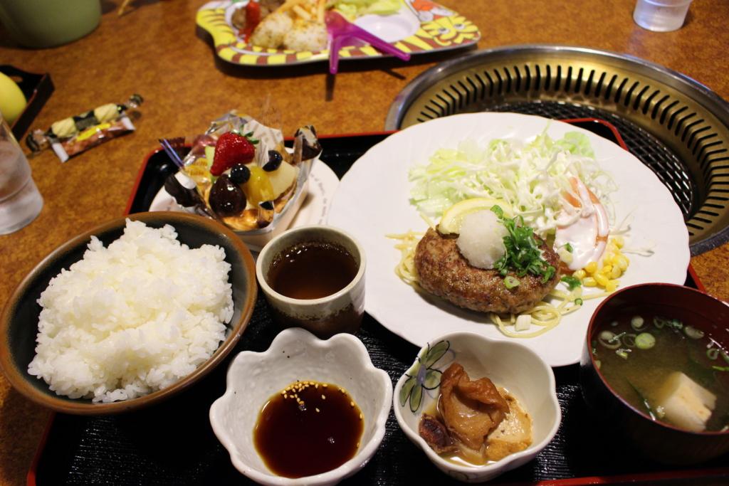 f:id:toshi-k-yuto:20170507103233j:plain