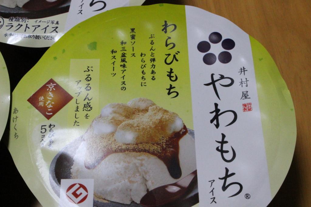 f:id:toshi-k-yuto:20170507232029j:plain