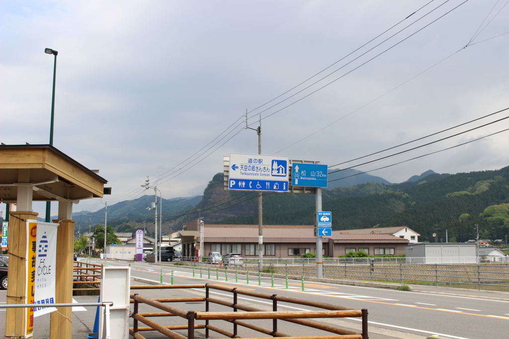 f:id:toshi-k-yuto:20170514102530j:plain