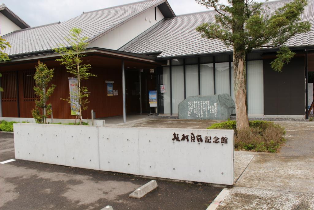 f:id:toshi-k-yuto:20170514103938j:plain