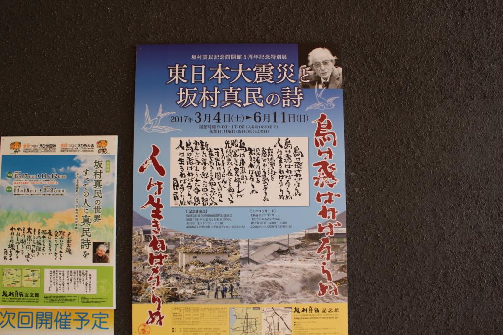 f:id:toshi-k-yuto:20170514104714j:plain