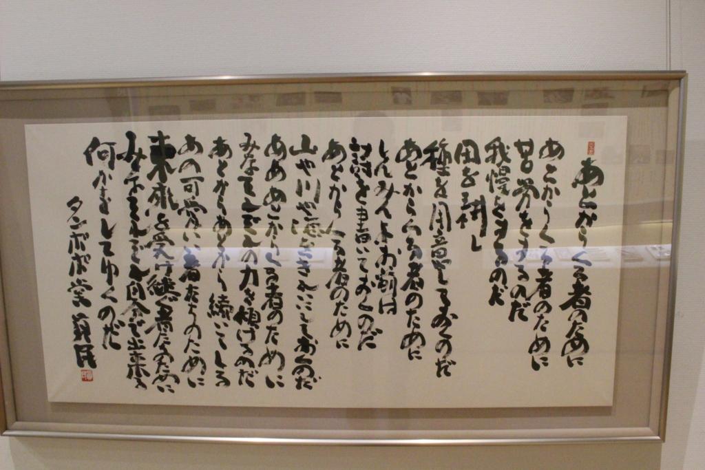f:id:toshi-k-yuto:20170514104847j:plain