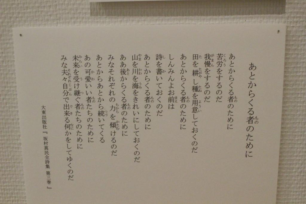 f:id:toshi-k-yuto:20170514105028j:plain