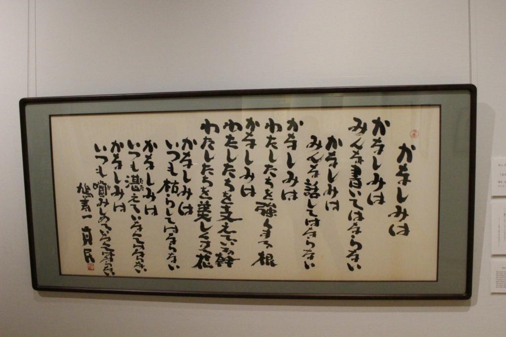 f:id:toshi-k-yuto:20170514110004j:plain