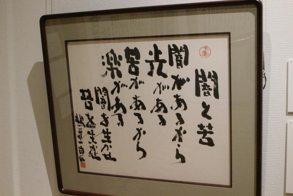 f:id:toshi-k-yuto:20170514110042j:plain