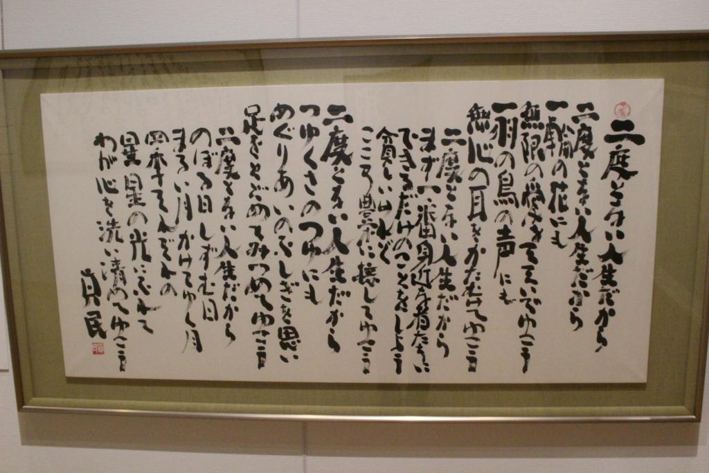 f:id:toshi-k-yuto:20170514110145j:plain