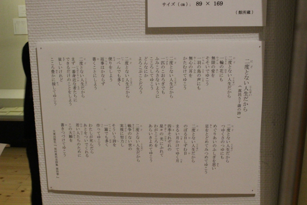 f:id:toshi-k-yuto:20170514110905j:plain