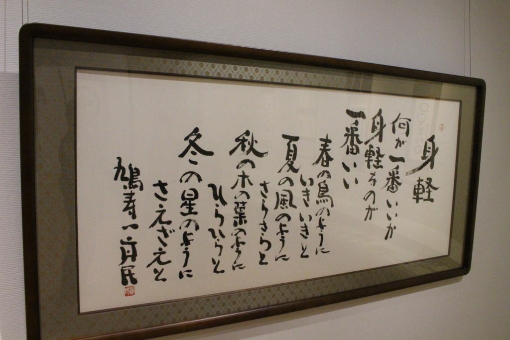 f:id:toshi-k-yuto:20170514111030j:plain