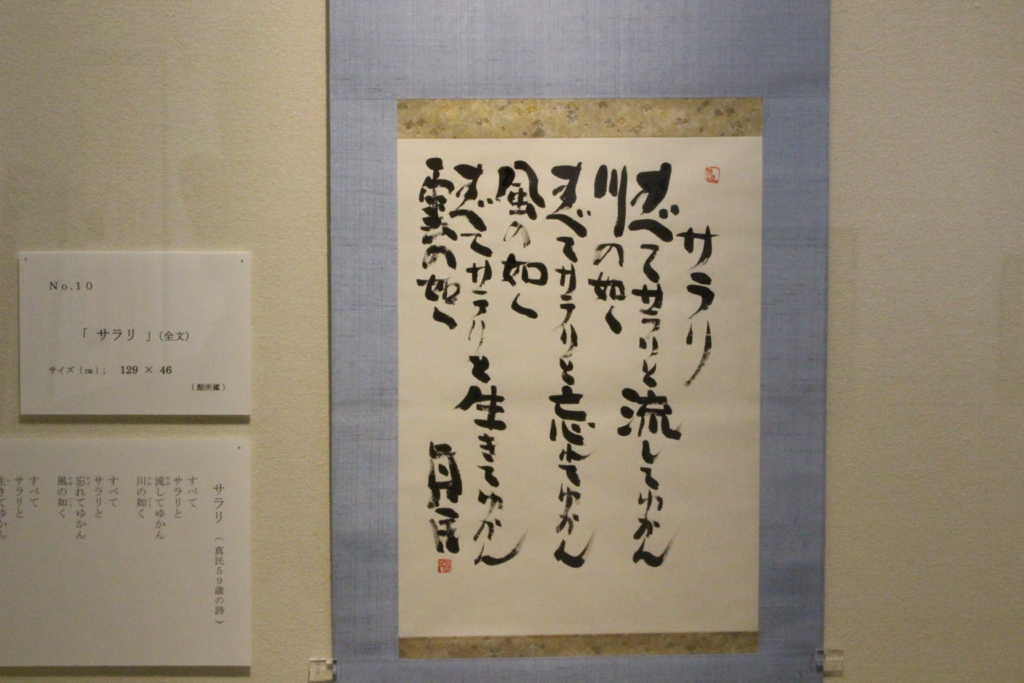 f:id:toshi-k-yuto:20170514111218j:plain