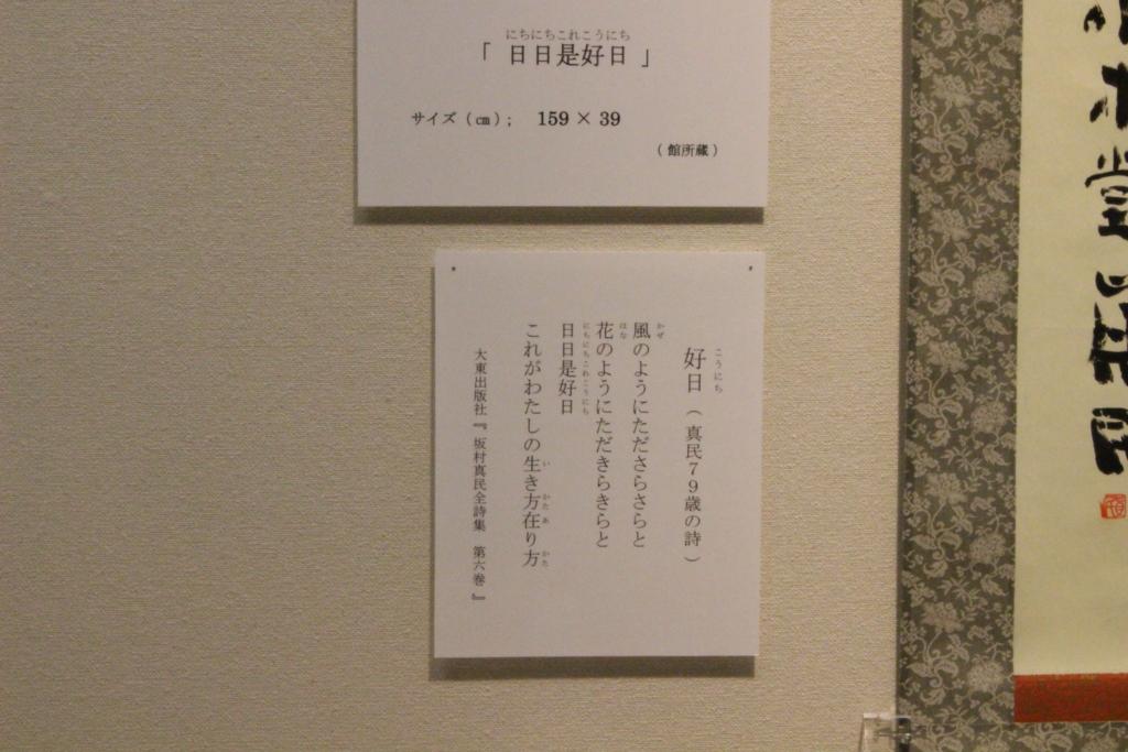 f:id:toshi-k-yuto:20170514111357j:plain