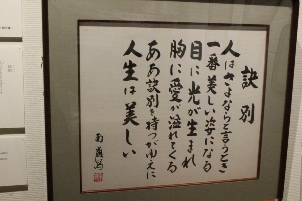 f:id:toshi-k-yuto:20170514111451j:plain