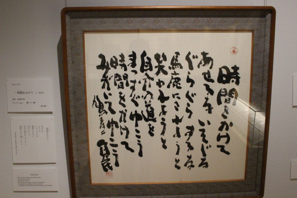 f:id:toshi-k-yuto:20170514111601j:plain