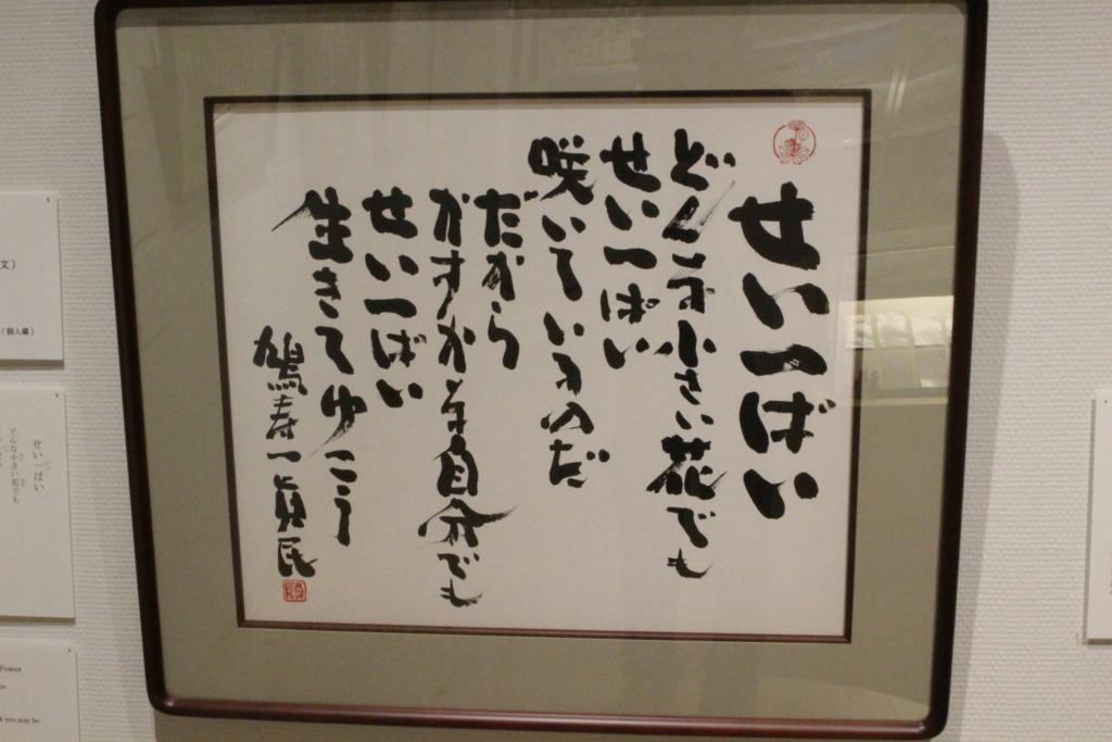 f:id:toshi-k-yuto:20170514113741j:plain
