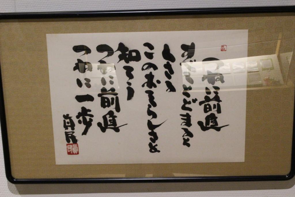 f:id:toshi-k-yuto:20170514113830j:plain
