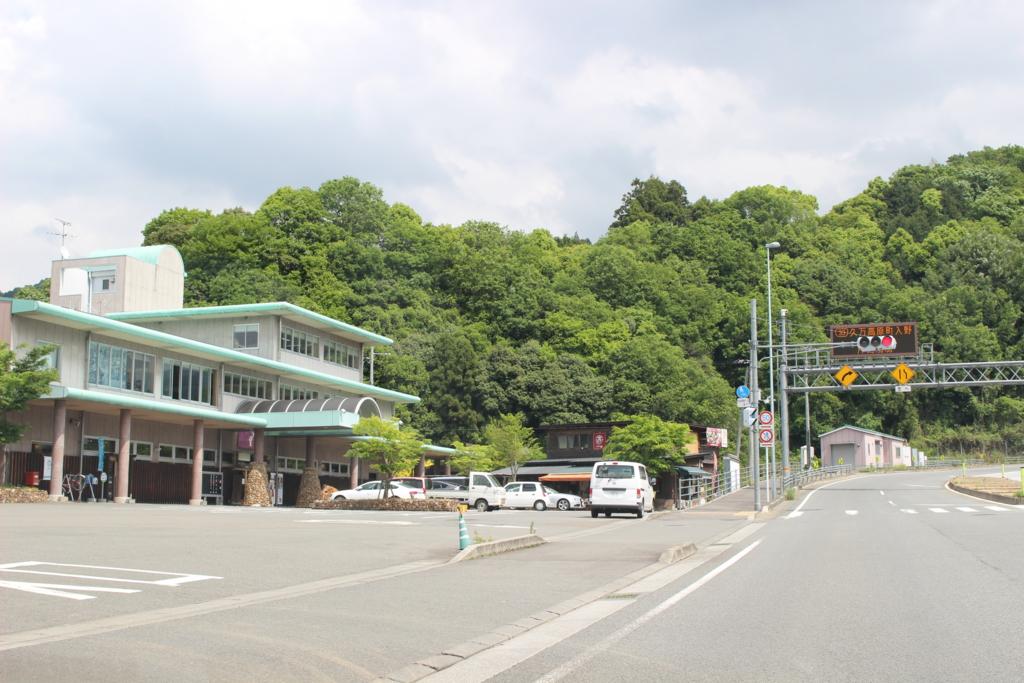 f:id:toshi-k-yuto:20170514121738j:plain