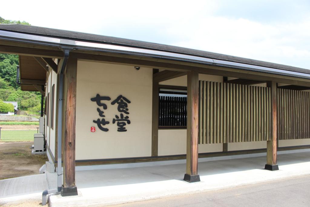 f:id:toshi-k-yuto:20170514124408j:plain