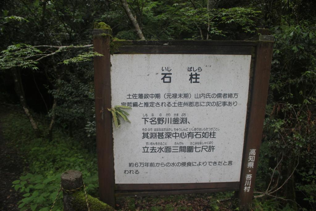 f:id:toshi-k-yuto:20170514214547j:plain