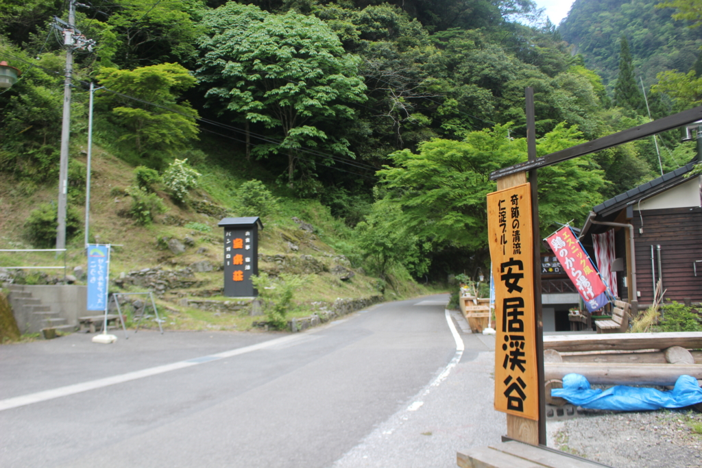 f:id:toshi-k-yuto:20170516230225j:plain