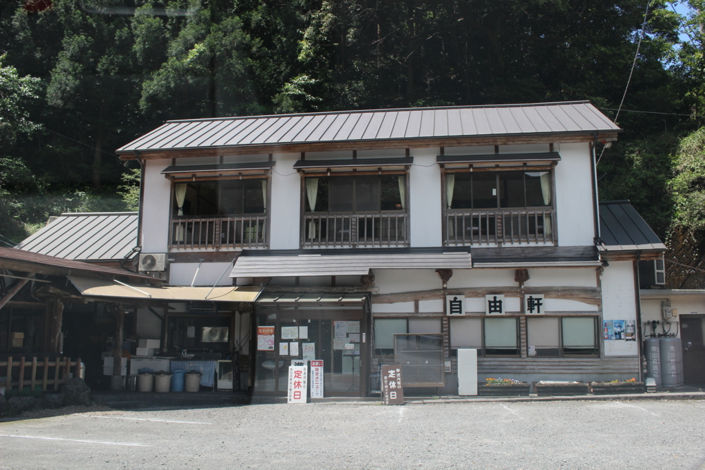 f:id:toshi-k-yuto:20170516234223j:plain