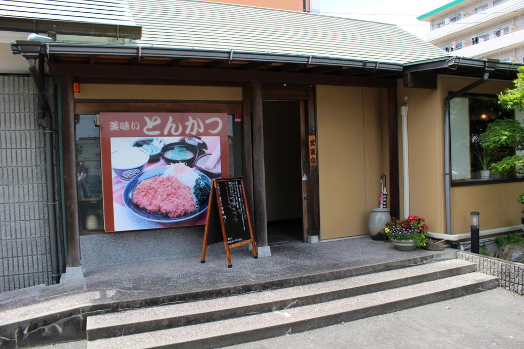 f:id:toshi-k-yuto:20170516234450j:plain