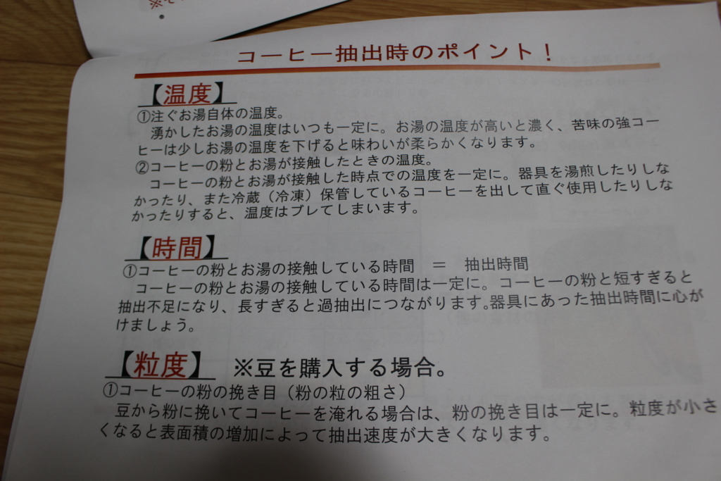 f:id:toshi-k-yuto:20170517160211j:plain