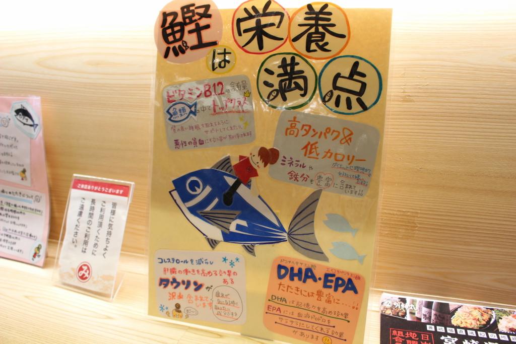 f:id:toshi-k-yuto:20170517162825j:plain