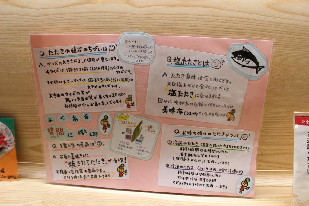 f:id:toshi-k-yuto:20170517162855j:plain