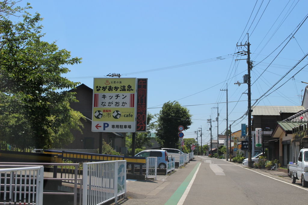 f:id:toshi-k-yuto:20170522221234j:plain