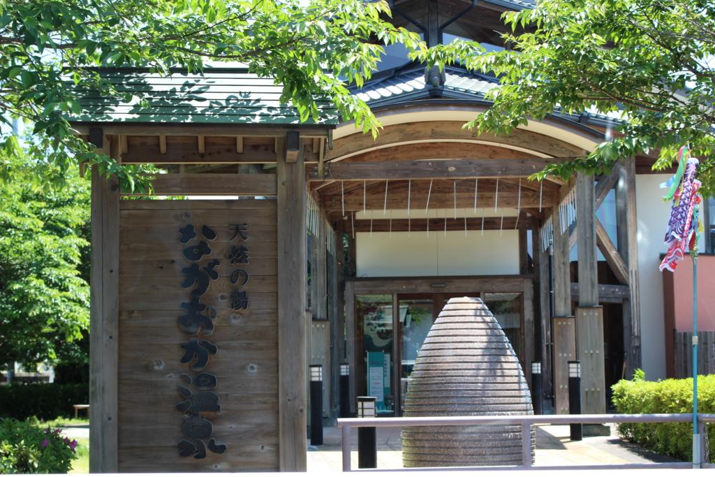 f:id:toshi-k-yuto:20170522221517j:plain